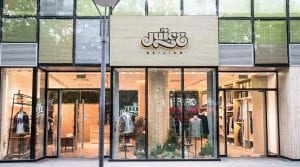 817b6fe403d067 Stores to visit when you are in Beijing — We Are Basket