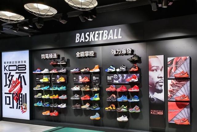 Hula hoop grado presidente  4 Outstanding Basketball Stores in Taiwan — We Are Basket