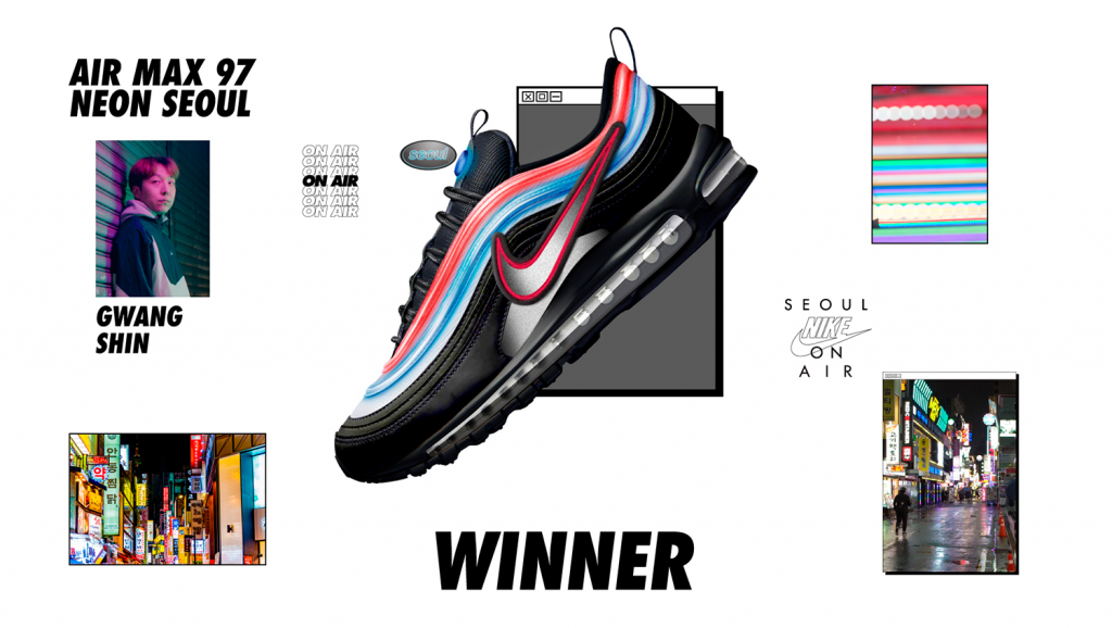 The Air Max 97 Neon Seoul Will Release After Air Max Day 2019